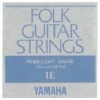 YAMAHA フォークギター弦 バラ弦 FS521 1E .012インチ