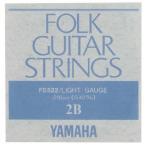 YAMAHA フォークギター弦 バラ弦 FS522 2B .016インチ