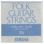 YAMAHA フォークギター弦 バラ弦 FS525 5A .043インチ