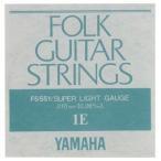 YAMAHA フォークギター弦 バラ弦 FS551 1E .010インチ