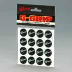 GRECO G-GRIP [貼るだけでピックを確実にグリップ!] 16枚入り