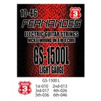FERNANDES エレキギター弦 ライト 3セットパック GS-1500L