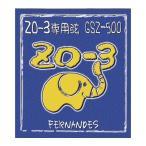 FERNANDES ZO-3弦 GSZ-500