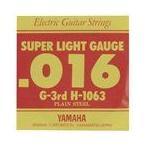 YAMAHA エレキギター弦 バラ弦 H1063 3G .016インチ