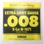 YAMAHA エレキギター弦 バラ弦 H1071 1E .008インチ