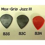 Jim Dunlop ギターピック Max-Grip Jazz III 471-B3