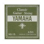 YAMAHA クラシックギター弦 バラ弦 NS115 5A 0.92mm
