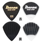 Ibanez アイバニーズ ピック PA18XSG-WH EXTRA HEAVY 1.2mm  サンドグリップ JAZZピック   ホワイト
