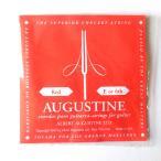 Augustine[オーガスチン]クラシックギター弦 レッド 6弦