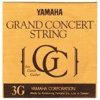 YAMAHA[ヤマハ]クラシックギター弦 S10 Set