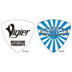Vigier ピック YM-PICK BLRS ラウドネス 山下昌良 アーティストピック