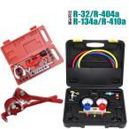 エアコンガスチャージ パイプベンダー フレアリングツール 3点セット R134a R32 R410a R404a 対応冷媒 缶切付 エアコン部品 アクセサリー
