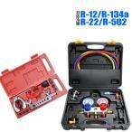 エアコンガスチャージ マニホールドゲージ R134a R12 R22 R502 対応冷媒 缶切&クイックカプラー付 ダブルフレアリングツールキット