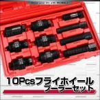 フライホイールプーラーセット マグネットローター 10pc YAMAHA SUZUKI HONDA KAWASAKI 対応 (クーポン配布中)
