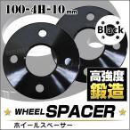 ショッピングホイール ホイールスペーサー 10mm PCD100 4穴 ブラック 黒 2枚セット (クーポン配布中)