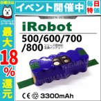 ルンバ バッテリー 500 700 800 900  シリーズ対応 互換バッテリー 3300mAh
