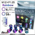 ショッピングホイール ホイールナット レーシングナット 袋 M12×P1.25 ショートタイプ ロックナット付 20個セット レインボー (クーポン配布中)