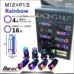 ショッピングホイール ホイールナット レーシングナット 袋 M12×P1.5 ロングタイプ ロックナット付 20個セット レインボー (クーポン配布中)