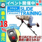 腹筋 トレーニング 腹筋 スライダー スライド 折りたたみ 腹筋マシーン 腹筋マシン