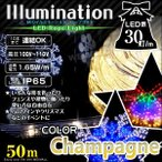 イルミネーション ハロウィン デコレーション LED ロープライト 50m シャンパン 防水仕様 (クーポン配布中)