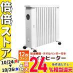 オイルヒーター 11枚 リモコン付 省エネオイルヒーター 静音 暖房 エコモード タイマー ストーブ 8畳 11畳 対応 安全 暖房器具 3段階切替式