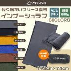 寝袋 毛布 インナーシュラフ インナーシーツ フリース寝袋 フリース 適温10℃以上 ひざ掛け 毛布 (クーポン配布中)