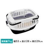 ペット キャリー バッグ 猫 ねこ ネコ 犬 うさぎ キャリーバッグ キャリーバック キャリーケース (7kgまで) (クーポン配布中)