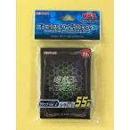 遊戯王OCG デュエルモンスターズ デュエリストカードプロテクター ブラック Ver.2