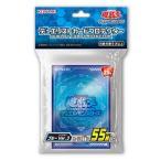 デュエリストカードプロテクター ブルー Ver.3 遊戯王OCG デュエルモンスターズ