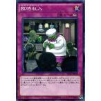 ゲームとトレカのお店ピコピコで買える「臨時収入(ノーマル) SD31-JP038」の画像です。価格は20円になります。