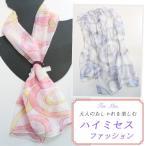 スカーフ シルク混 春夏 ネックスカーフ レディース 日焼け防止 UV 紫外線対策 薄手 小さめ