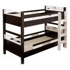 耐荷重700kg 二段ベッド 2段ベッド おしゃれ 子供用二段ベッド 大人用 二段ベッド 耐震 宮付き 頑丈 Creil(クレイユ) 5色対応