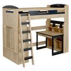 分離可能/耐荷重180kg 宮付き システムベッド ロフトベッド おしゃれ 子供 学習机 デスク Chambre5(シャンブル5) 4点セット 6色対応