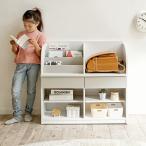ランドセルラック キッズラック 子供部屋 インテリア 収納 棚 絵本棚 絵本ラック 本棚 Valor(バロル) 幅84cm