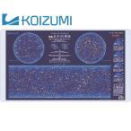 ショッピング学習机 学習机用 コイズミ2018 デスクマット 星と星座/宇宙 YDS-685 SU