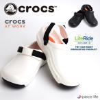 クロックス ワークス 医療用 クロックス crocs bistro pro literride clog ビストロプロライト  ライド クロッグ サンダル 厨房 医療 介護 病院 看護 205669