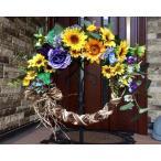 フラワーリース ギフト 造花 玄関リース ひまわりのリース(22) 40x45cm No.wreath-14847