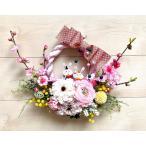 ひなまつりリース 花 造花 ギフト ひな祭りリース(春のリース)しめ縄型うさぎ雛 21-(14) 30x38cm No.wreath-15295