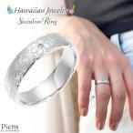 戒指 - レディース メンズ リング 指輪 サージカルステンレス ハワイアン 彫柄
