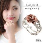 リング 薔薇 バラ フラワー お花 アンティーク かわいい 太め ボリューミー 指輪