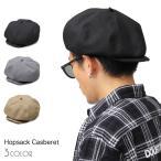 帽子 2WAY キャスベレー ベレー帽 キャスケット ハンチング サイズ調整 無地 メンズ