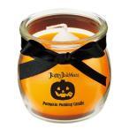パンプキンプディング プリンの香り付きキャンドル ハロウィン かぼちゃ