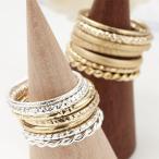 ナパNAPA リング 指輪 セットリング 11号 ワンサイズ レディース 7連 細身シンプルリング