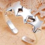シルバー925 星が3つ連なったトゥリング 足指リング フリーサイズ