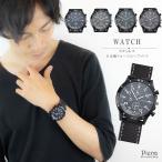 カラー5色 クロノグラフ 腕時計 アナログ ラバー ビックフェイス 日本製ムーブメント 生活防水