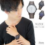 カラー3色 腕時計 アナログ ビックフェイス シンプル 日本製ムーブメント 生活防水