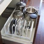 キッチン雑貨 シンク下 フライパン 鍋ふたスタンド タワー 仕切りは取り外し自由 サイズに合わせて雑貨 便利 モノトーン ya-02280-81