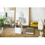 ペンスタンド ホワイト トスカ ペン立て ハンドル付き 北欧風 ペンケース 文房具ケース 収納