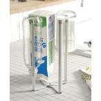 キッチンエコスタンド プレート ホワイト 水筒 タンブラー ペットボトル 紙パック 水切り 乾燥 メール便定型外郵便不可