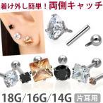piercing-nana_czdiamond-barbell